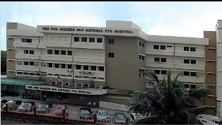 Tun Hussein Onn Eye Hospital