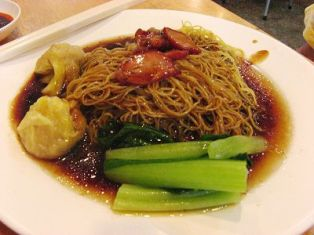 Wantan Mee – facts and calories