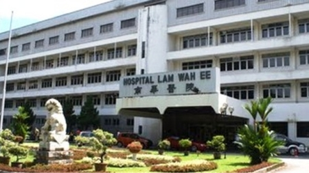 Hospital Lam Wah Ee