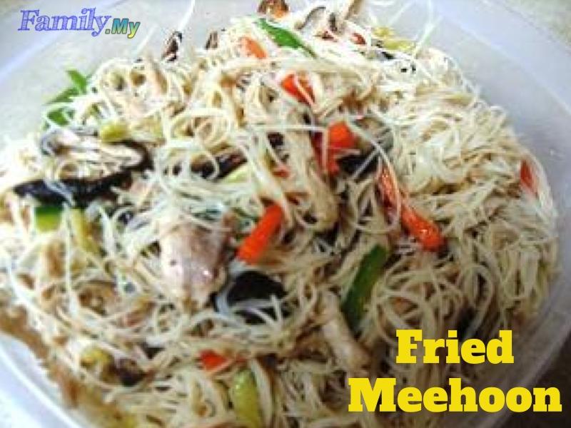 Fried Meehoon